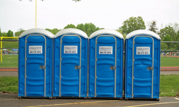 Music festivals to add porta potties designated for recreational drug use